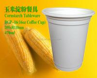 Corn starch biodegradable disposable plastic cups