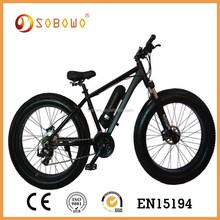 500 watt geared motor electric battery powered dirt bikes