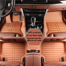 3pcs car mat set fashion new coming auto carpet car floor mat