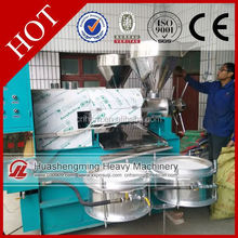 CE approved cheap price ds brand cooking oil processing line