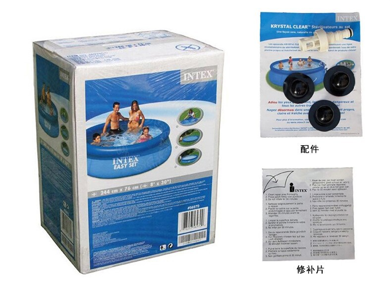 Intex Swimming Pool Children Inflatable Swimming Pool Suit