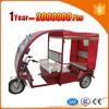 Hot selling 2015 hot sale china three wheel cycle