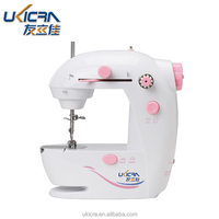 Hot sale import mini small sewing machine prices