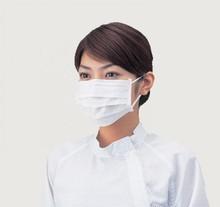 disposable anti PM2.5 face mask non-woven surgical mask (Blue) 50pcs disposable face mask