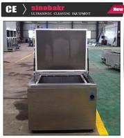 High efficient industrial washing machine gear box