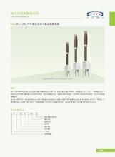 LW - 252 outdoor high voltage SF6 circuit breaker