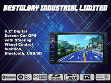 Bestglory 6.2 inch two din gps dvd car player (GPS 6200)