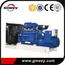 Gmeey Big Power Closed 1500kva Diesel Generator Powered by Perkin
