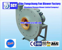 Chemical plant use FRP corrosion resistance Centrifugal Fan/Exported to Europe/Russia/Iran