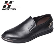 B016 Hautton wholesale original shoe brand in alibaba men leather fashion shoes