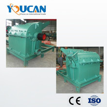 Coconut shell crusher machine for wood pellet wood block biomass briquette