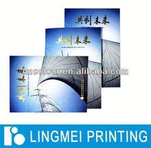 arabic book printing, Cheaper than Canada