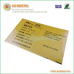 waterproof pantone lipton yellow label tea brand logo custom label food products label