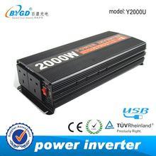 2000w modified sine wave inverter,2000 watt power inverter Alibaba supplier