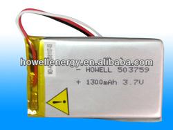 gps 3.7v lipo battery/li polymer small lithium battery 1300mah
