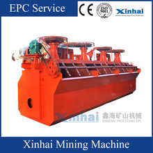Long Working Life Gold Flotation Cell , Gold Mineral Separator Equipment