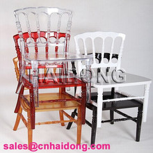 High Quality clear polycarbonate resin napoleon Chair transparent wedding chiavari chair
