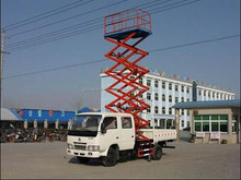 10m hydraulic telescopic scissor lift electric personal lift