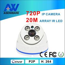 720P P2P indoor IR dome 1.0 MP IP Camera Onvif 2.0 Digital Surveillance digital ip camera