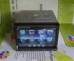 "Winmark- DJ7019 - 7"" Win CE 6.0 Mutil-touch Screen Double Din Car PC car DVD player"