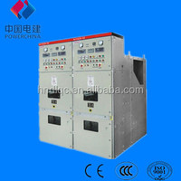 33KV Armored shift open ac metal-enclosed switchgear