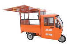 new electric cargo rickshaw on sale for mobile food shop