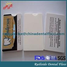 Super thin Credit card shape dental floss, card size dental floss, dental floss card in wallet