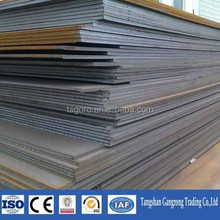 AISI HRC steel plate hot rolled steel coil