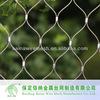 alibaba china zoo aviary mesh bird cage stainless steel zoo mesh