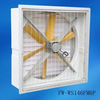 waterproof ventilation fan / climate for poultry, pigs,dairy,greenhouse