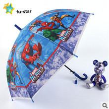 PN China factory lovely rain save bead straight colorful animal printing safety kid umbrella