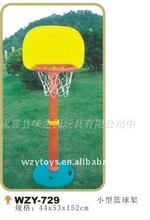 Child Plastic Small Basketball Ring