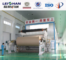 Waste paper and cardboad recycling small plant / 3 layer paper producer machine