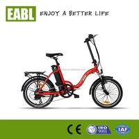 cheap china e pocket bike/folding electric bicycle,pedalic electric bike