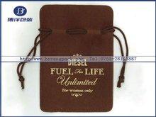 New design promotional mobile phone bag