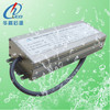 ip65 waterproof switch led power supply