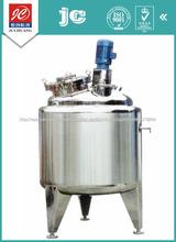 Requisitos de GMP de acero inoxidable tanque de leche vertica tanque de mezcla densa