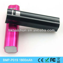 HOT selling mobile power bank charge/small capacity /cheap/portable/1800mahelectronic cigarette
