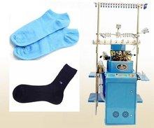 KR-608 Flat socks making machine