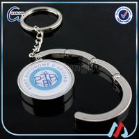 novelty round hook for key chain MOQ 200pcs