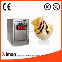 Commerial/Industrial Table Top Soft Serve Ice Cream Machine/Maker with IC/CE Approval