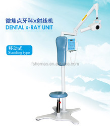 Dental X Ray Machine Digital standing type x-ray Oral Clinic dental X-ray unit camera