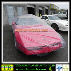 Competitive price plastic pe rain protection automobile cover,plastic protective cover for car