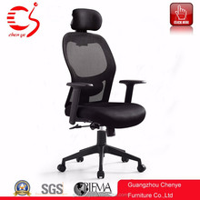 New Black Mesh Task Chair Office Desk Chairs By Guangdong