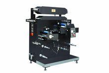 MHR-21B high speed garment label printing machine (2c+1c)