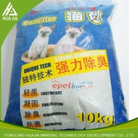 high clumping bentonite cat sand