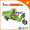white electric drive pedicab rickshaw with colorful body