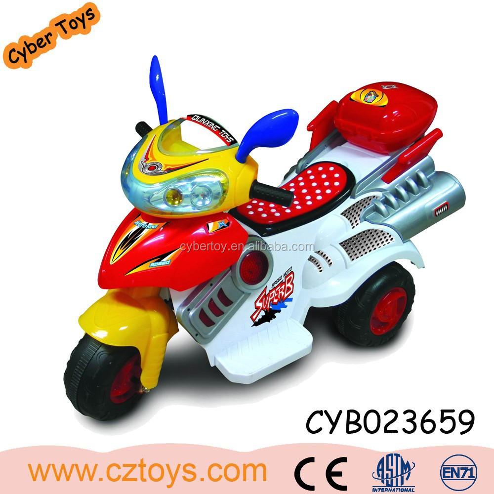 Cheap Kids Electric Cars Kids Motor Car Kids Ride On