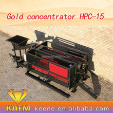 Top brand Gold Concentrator Machine for gold concentrating