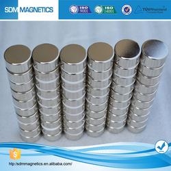 HOT sale permanent magnet motor wind generator ndfeb Magnet